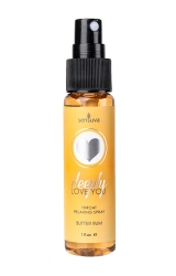 Sensuva - Throat Relaxing Spray Butter Rum